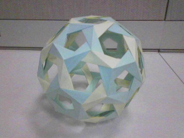 How to Make a Modular Origami Stellated Icosahedron | 480x640